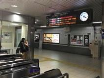 京阪出町柳駅の看板