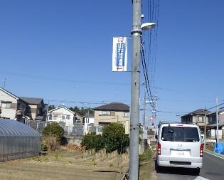電柱看板の高さ制限