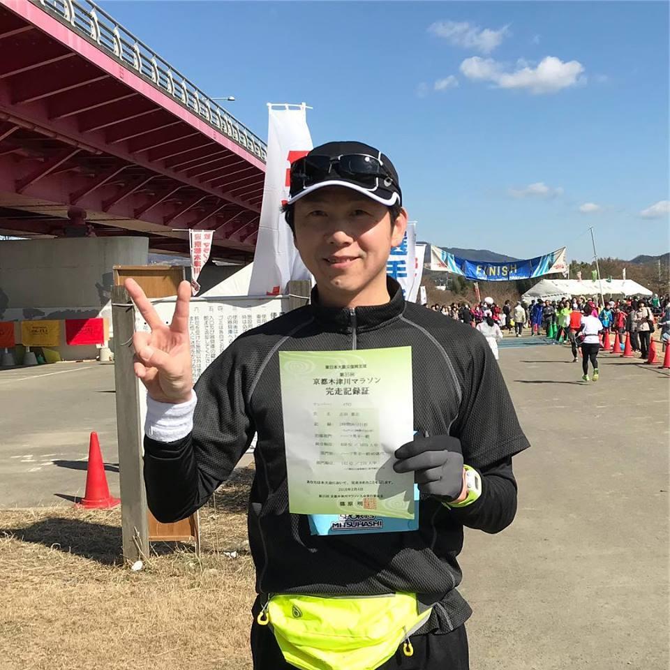 第35回京都木津川マラソン東日本大震災復興支援