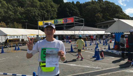 第39回余呉湖健康マラソン