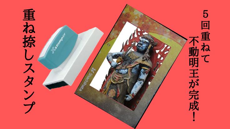 神田神社様のクラウドファンディング
