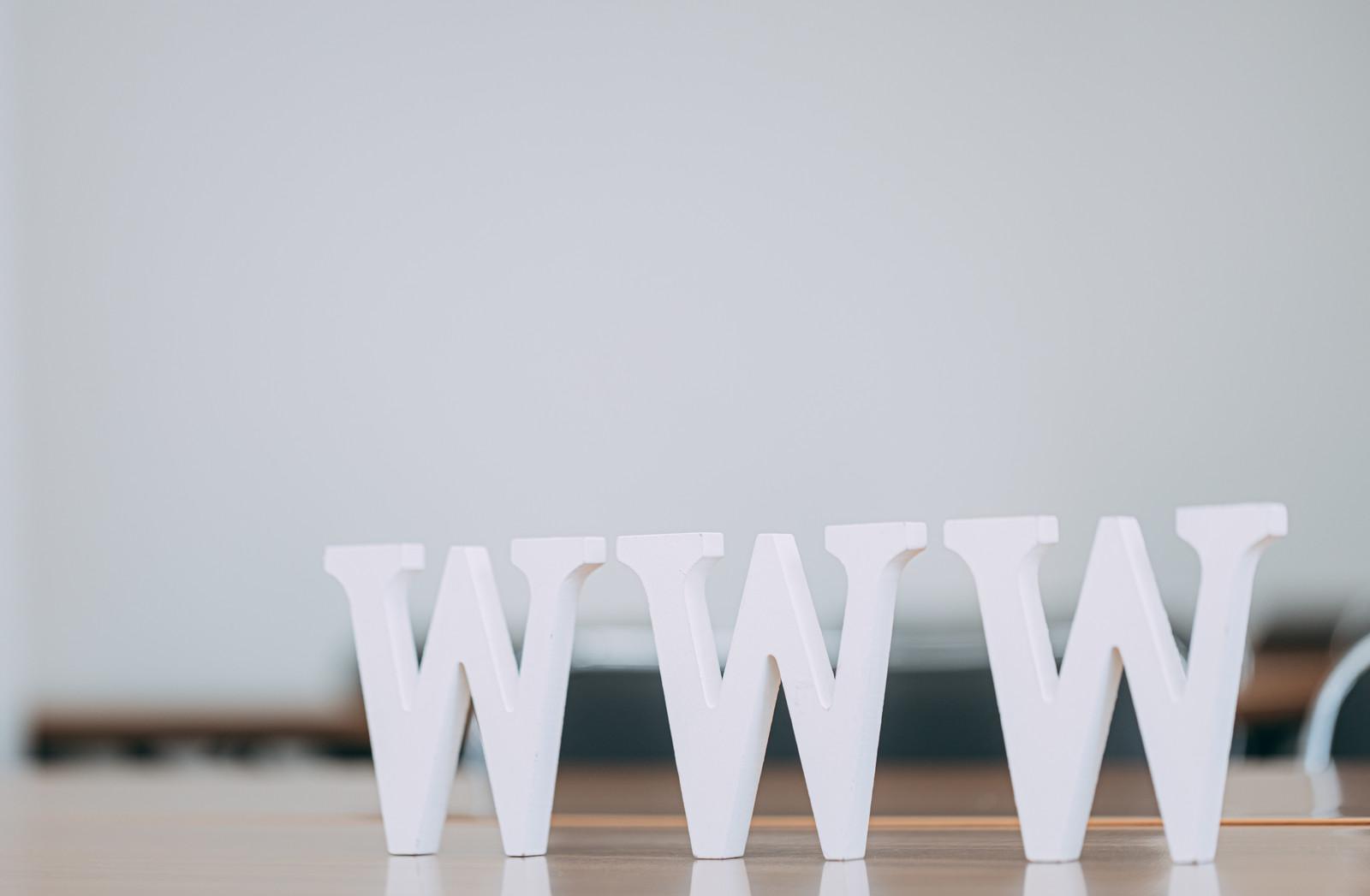 ホームページ作成やリニューアルに使える助成金